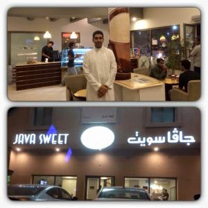 Al-Jishi visiting a coffee shop upon returning to Saudi Arabia.