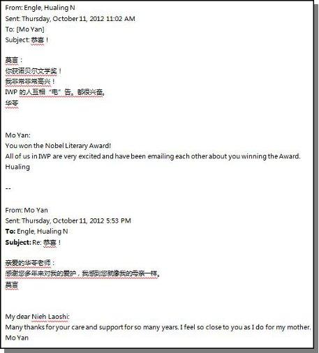 Hualing e-mail correspondence