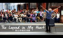 The Legend in My Heart 我心传唱的诗歌