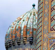 15-Tile and dome at Registan.jpg